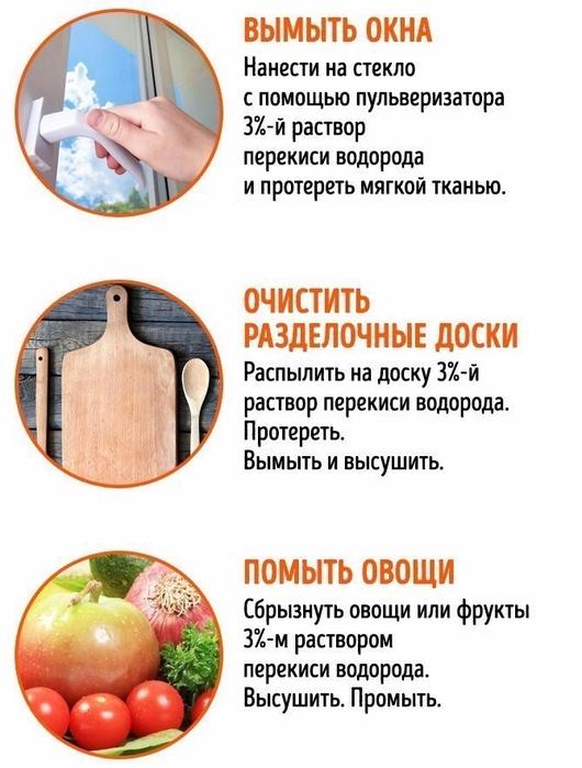 http://s3.uploads.ru/t/KYs1u.jpg