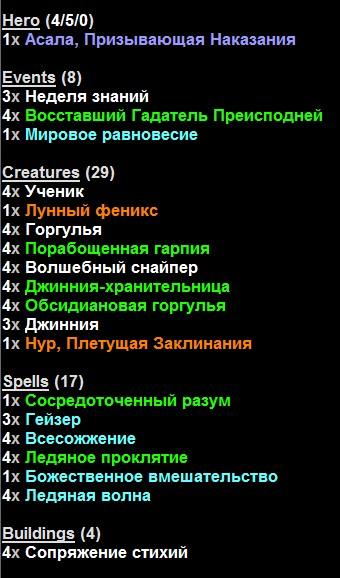 http://s3.uploads.ru/t/KbAXF.jpg