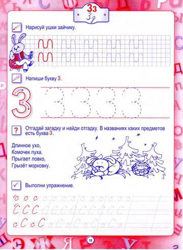 http://s3.uploads.ru/t/KePAc.jpg