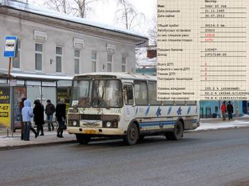 http://s3.uploads.ru/t/KfEN4.jpg