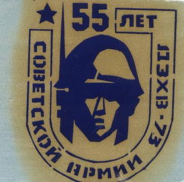 http://s3.uploads.ru/t/Kfjph.jpg