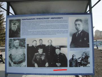 http://s3.uploads.ru/t/Ki6by.jpg