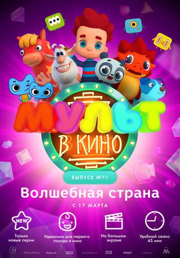 http://s3.uploads.ru/t/KlNw1.jpg