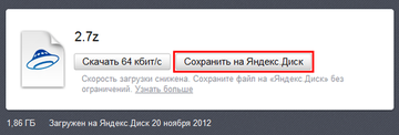 http://s3.uploads.ru/t/KlOQe.png