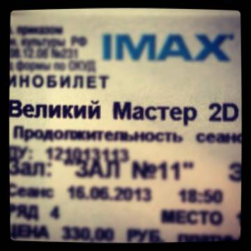 http://s3.uploads.ru/t/KpHxF.jpg