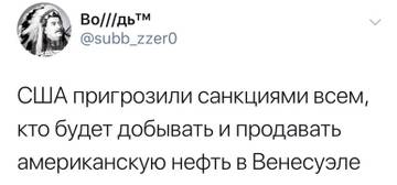 http://s3.uploads.ru/t/KpO7B.jpg
