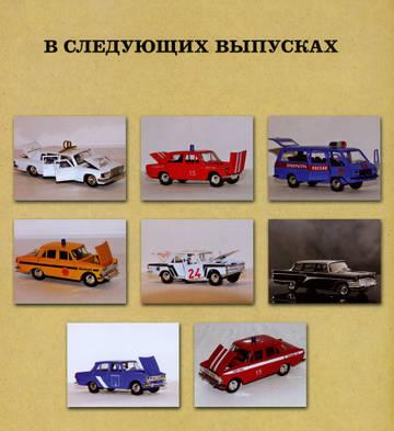 http://s3.uploads.ru/t/KqOGW.jpg