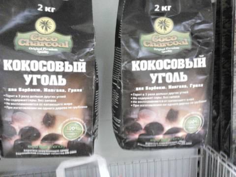 http://s3.uploads.ru/t/KqoCi.jpg