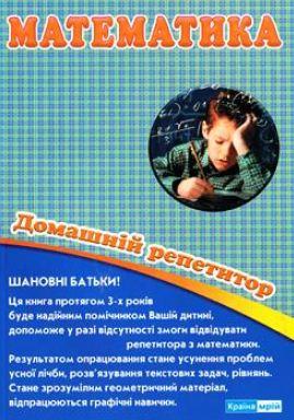 http://s3.uploads.ru/t/Ks0jP.jpg