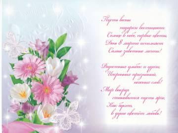 http://s3.uploads.ru/t/KtMIx.jpg