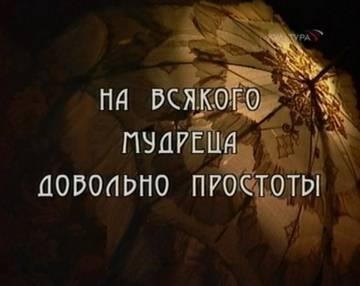 http://s3.uploads.ru/t/KxIRm.jpg
