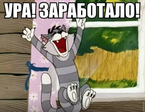 http://s3.uploads.ru/t/KxtG3.jpg