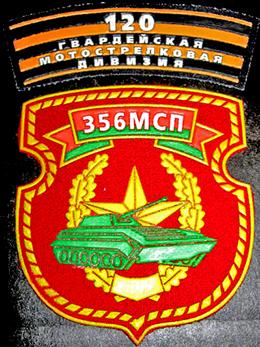 http://s3.uploads.ru/t/L4OKl.jpg