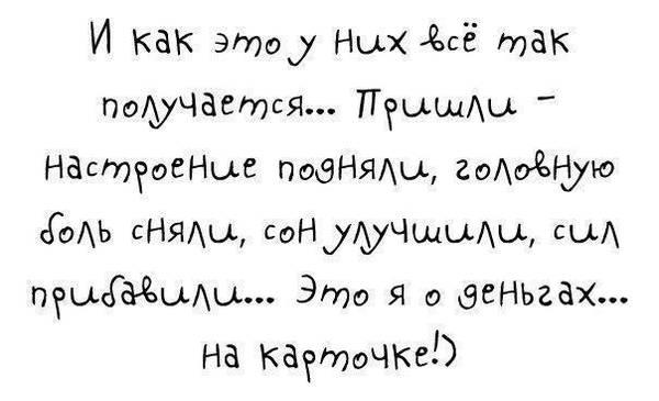 http://s3.uploads.ru/t/L4S0A.jpg