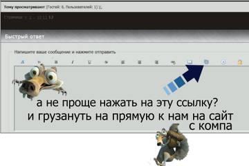http://s3.uploads.ru/t/L5qYP.jpg