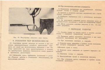 http://s3.uploads.ru/t/L9S1N.jpg