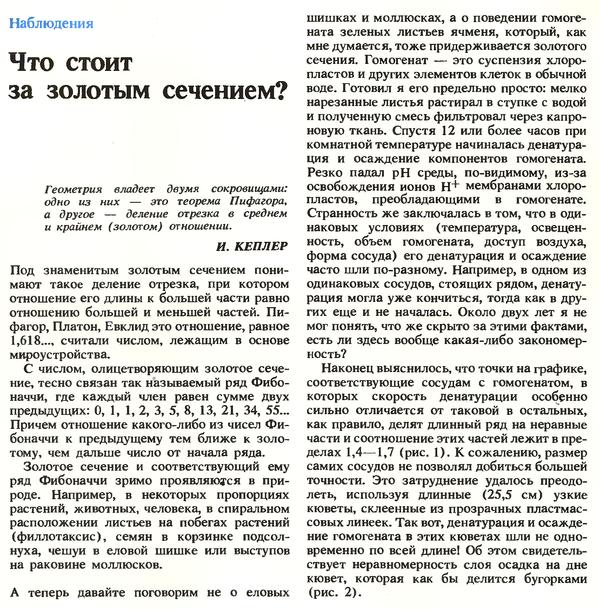 http://s3.uploads.ru/t/L9kvh.png