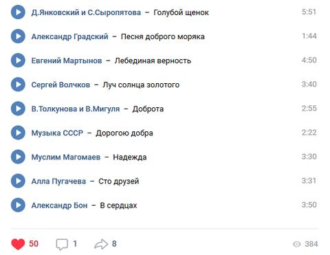 http://s3.uploads.ru/t/LArUk.png