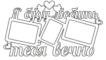 http://s3.uploads.ru/t/LEkaN.png