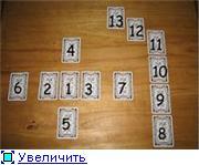 http://s3.uploads.ru/t/LGCfg.jpg