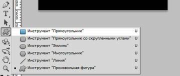 http://s3.uploads.ru/t/LHt4A.jpg