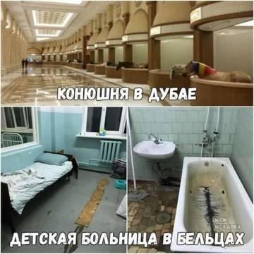 http://s3.uploads.ru/t/LI1b0.jpg