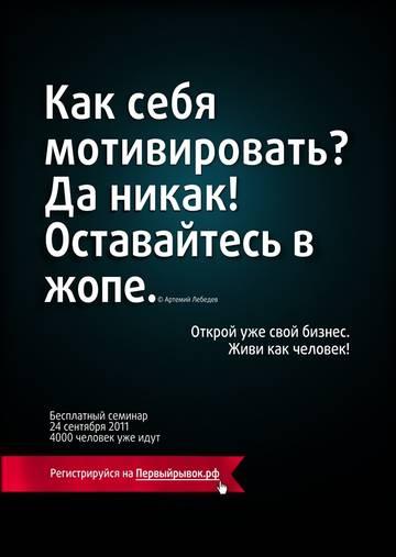 http://s3.uploads.ru/t/LJNYd.jpg