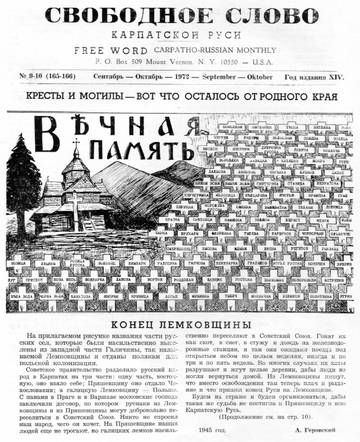 http://s3.uploads.ru/t/LKrVU.jpg