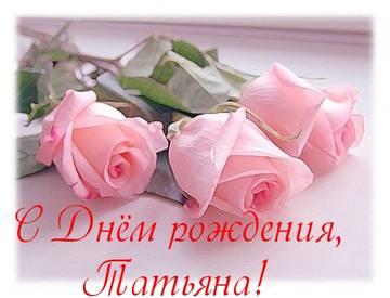 http://s3.uploads.ru/t/LM62A.jpg