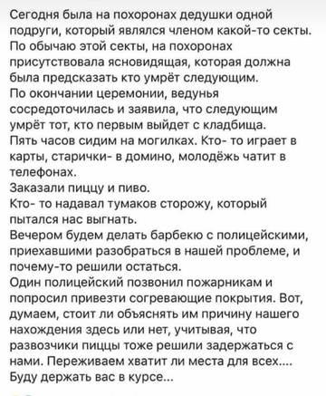 http://s3.uploads.ru/t/LN0KS.jpg