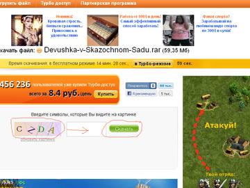 http://s3.uploads.ru/t/LNJ8T.png
