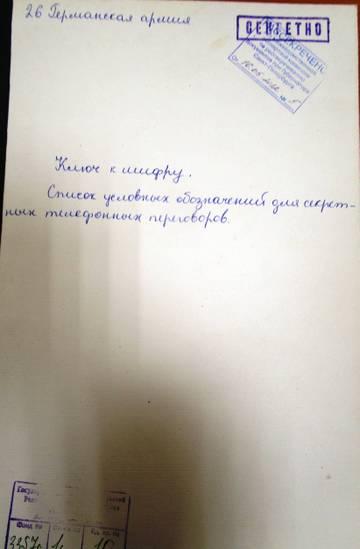 http://s3.uploads.ru/t/LOHFN.jpg