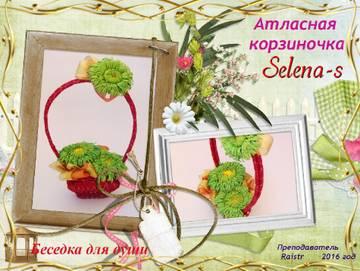 http://s3.uploads.ru/t/LPsN1.jpg