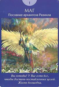 http://s3.uploads.ru/t/LRksx.jpg