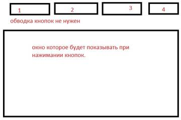 http://s3.uploads.ru/t/LVkTH.jpg