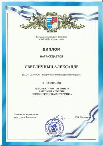 http://s3.uploads.ru/t/LYbDU.jpg