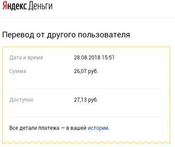 http://s3.uploads.ru/t/LaqSf.jpg