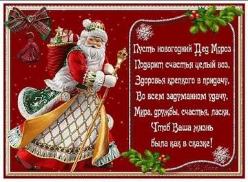 http://s3.uploads.ru/t/LbQmI.jpg