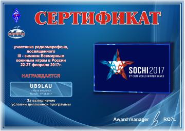 http://s3.uploads.ru/t/LeU0r.png