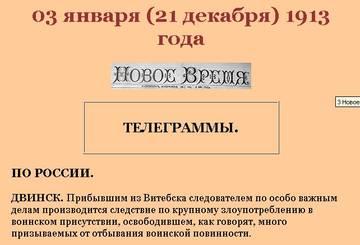 http://s3.uploads.ru/t/LeqGQ.jpg