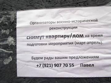 http://s3.uploads.ru/t/LgS39.jpg