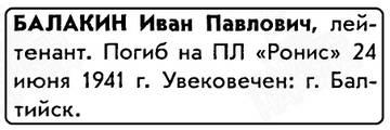 http://s3.uploads.ru/t/LgpEl.jpg