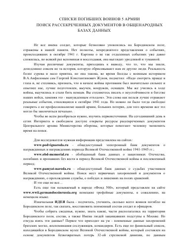 http://s3.uploads.ru/t/Lgs7G.png