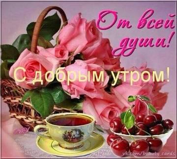 http://s3.uploads.ru/t/Lhm3W.jpg