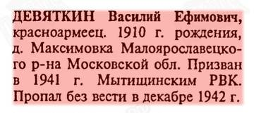 http://s3.uploads.ru/t/LoDax.jpg