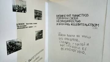 http://s3.uploads.ru/t/LpUYG.jpg