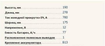 http://s3.uploads.ru/t/Lq0Pz.jpg