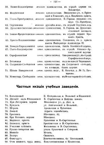 http://s3.uploads.ru/t/Ls3Y7.jpg