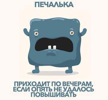 http://s3.uploads.ru/t/Lv2DW.jpg
