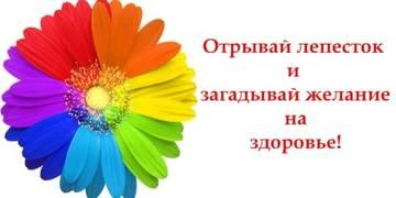 http://s3.uploads.ru/t/Lvnkr.jpg